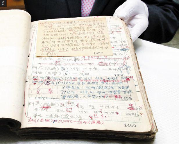 ⑤'말모이 원고'에 바탕해 1957년 완간된 '조선말큰사전' 원고. /김연정 객원기자