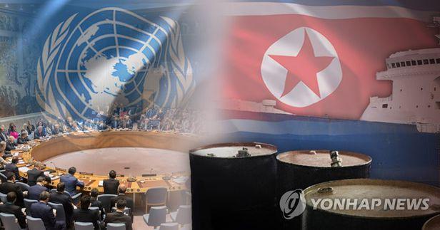 유엔 안전보장이사회(안보리)는 2017년 9월 11일(현지시간) 북한으로의 유류공급을 30% 가량 차단하고 북한산 섬유제품 수입을 금지하는 내용을 골자로 한, 새 대북제재 결의 2375호를 만장일치로 채택했다. 대북 원유수출은 기존 추산치인 연 400만 배럴을 초과해서 수출하지 못하도록 했다. ./연합뉴스