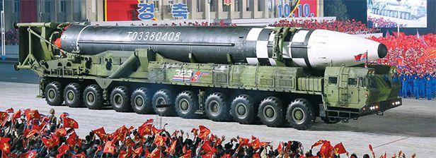 북한이 지난 10일 노동당 창건 75주년 열병식에서 공개한 신형 'ICBM'