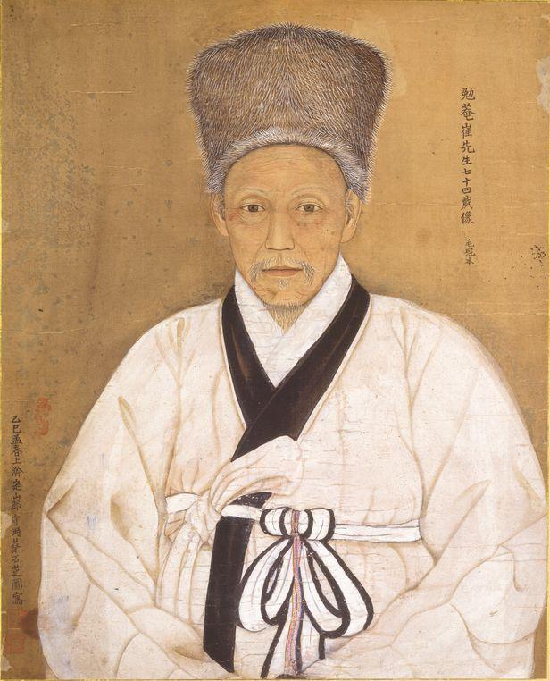 면암 최익현(1834~1907)