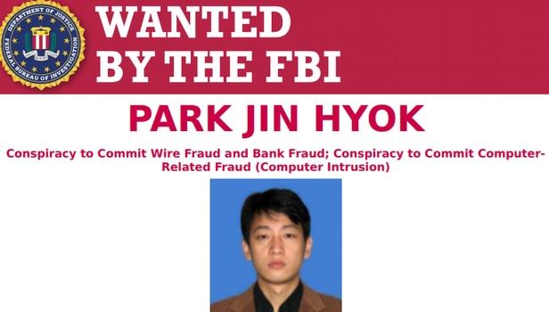 미 법무부가 공개한 북한 해커 박진혁 수배전단/AP 연합뉴스