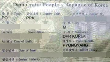 국가정보원과 서울지방경찰청 보안수사대가 입수한 북한 해커의 여권 사진. 사정 당국은 최근 북한 해커와 연계된 한국 대상 보이스피싱 범죄단을 한국과 중국 현지에서 잇따라 검거한 것으로 확인됐다. /사정당국 제공