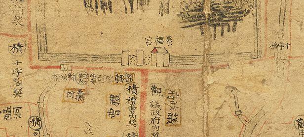 '도성대지도'(1760년대) 광화문 세부. /서울역사박물관