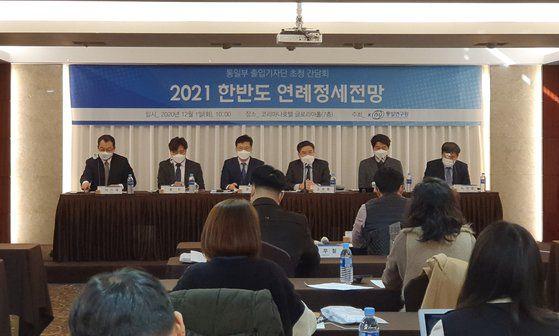 1일 서울 중구 코리아나호텔에서 통일연구원 주최로 학술세미나가 열리고 있다/뉴시스