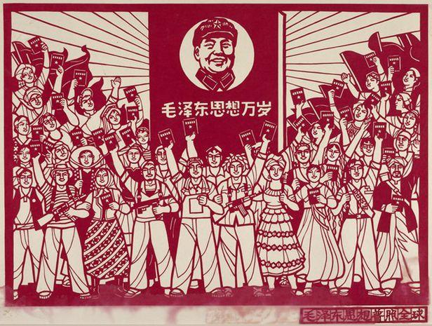 """<""""마오쩌둥 사상 만세!"""" """"마오쩌둥 사상이 전 지구를 널리 비춘다!"""" 문혁 시기 마오쩌둥 사상은 인류를 구제하는 """"절대선""""으로 칭송됐다. 마오쩌둥 사상의 절대화는 반대세력 모두를 제거해야 마땅한 절대악으로 만들었다.>"""