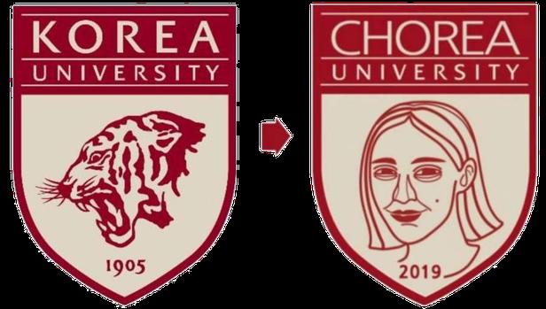 고려대학교 학생들이 부정 입학 의혹을 받는 조국 전 장관의 딸 조민씨를 두고 별다른 결정을 내리지 못하고 있는 학교 측에 반발하고 있다. 인터넷 커뮤니티엔 '조려(CHOREA)대학교'라는 이름에 조씨의 얼굴이 합성된 로고까지 공유되고 있다./고려대 동문 커뮤니티 '고파스'