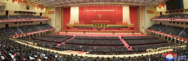 북한이 6일 수도 평양에서 개최한 세포비서 대회. /조선중앙통신 연합뉴스