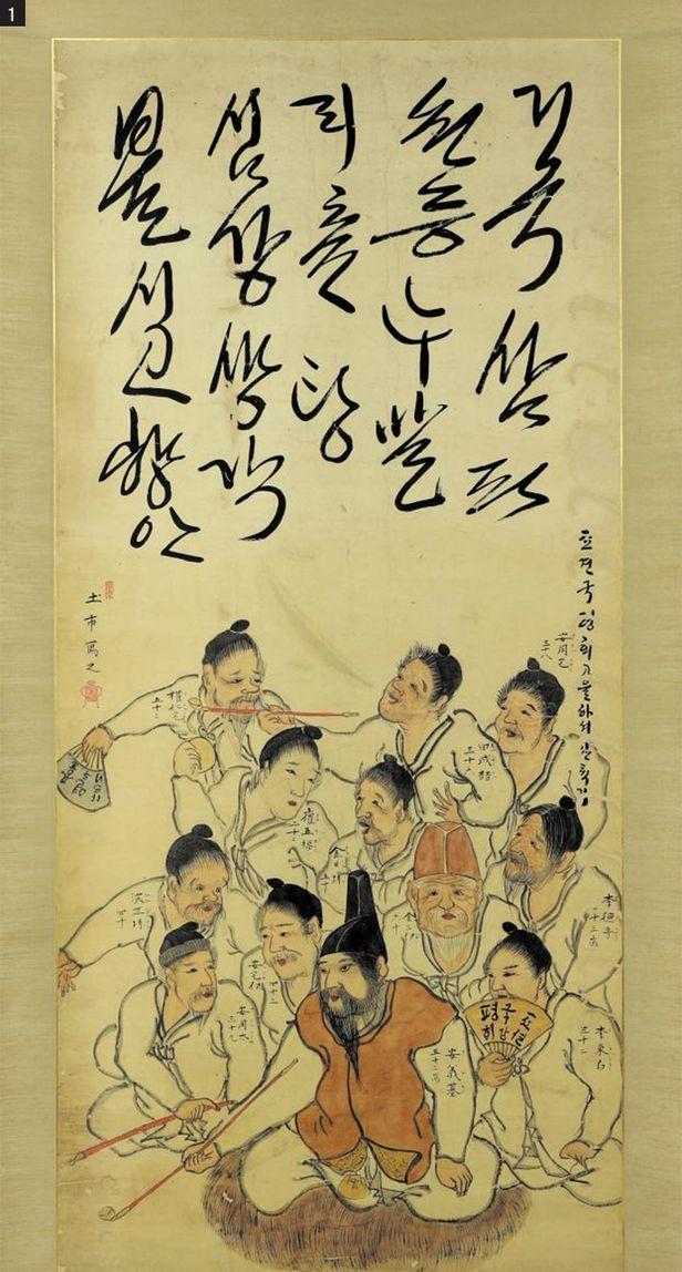 ①200년 전 일본에 표류한 조선인 12명을 그린 일본인 화가의 초상화 위에 안의기 선장이 한글을 쓴 '조선인일본표류서화'. 상단의 글씨는 고향에 대한 그리움을 표현한 내용이다. /개인 소장