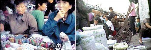 2003년 함경남도 혜산시의 장마당(시장)에서 물건을 팔고 있는 북한 주민들(왼쪽)과 거래되고 있는 곡물(오른쪽). 조선일보DB