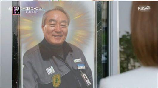 김태희 아버지, 알고보니 연매출 150억 H통운 회장 ('연중 라이브')