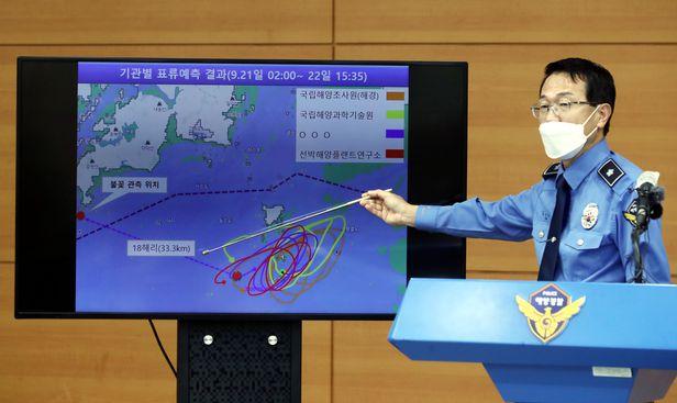 지난해 9월 29일 '소연평도 실종 공무원 북한 피격 사건' 수사 중간 결과를 설명하고 있는 해양경찰. /연합뉴스