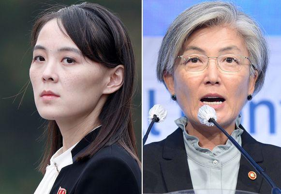김여정 부부장과 강경화 외교부장관/연합뉴스